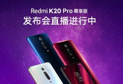 إطلاق Redmi K20 Pro Premium مع سنابدراجون 855 بلس وكاميرا منبثقة