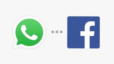 Photo of تحديث واتساب الجديد يربطه مباشرة مع تطبيق فيسبوك!