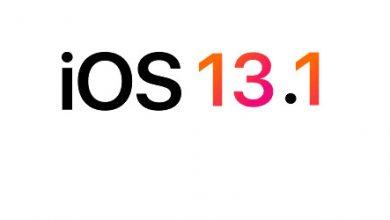 Photo of إطلاق تحديث iPadOS و iOS 13.1 لأجهزة الآيباد والآيفون – إليك المميزات الجديدة!