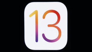 Photo of آبل تطلق تحديث iOS 13.1.3 لإصلاح مشاكل في تطبيقات النظام!