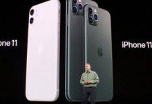 تعرف على شريحة U1 الجديدة وفائدتها في هواتف آيفون 11