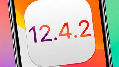 Photo of آبل تطلق تحديث iOS 12.4.2 لأجهزة الآيفون والآيباد القديمة – تحديث مهم!