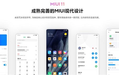 واجهة شاومي الجديدة MIUI 11 - أهم الميزات والأجهزة الداعمة وموعد الوصول