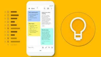 Photo of تطبيقات الأسبوع للأندرويد – مجموعة متنوعة مفيدة شاملة ومطلوبة لجميع أفراد العائلة!