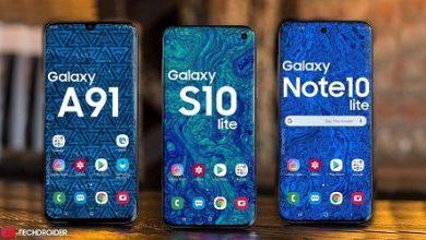 Photo of تسريب مواصفات وألوان هاتف سامسونج Galaxy S10 Lite الرخيص!