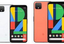 Photo of انتقادات واسعة لجوجل بعد الإعلان عن هواتف Pixel 4 و Pixel 4 XL!