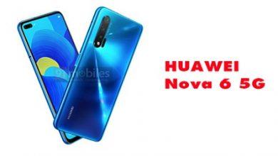 Photo of بالصور – تسريب Huawei Nova 6 5G مع شاشة تشبه جالكسي S10 بلس