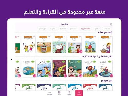 مكتبة نوري .. بوابة معرفية للأطفال