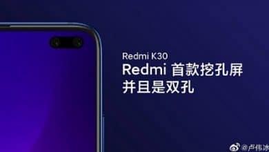 Photo of تسريب Redmi K30 مع ثقبين في الشاشة لكاميرا أمامية مزدوجة!