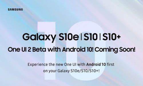 رسمياً بدء إطلاق النسخة التجريبية من اندرويد 10 على هواتف جالكسي S10