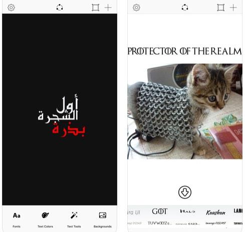 تطبيق Tahrir للكتابة على الصور