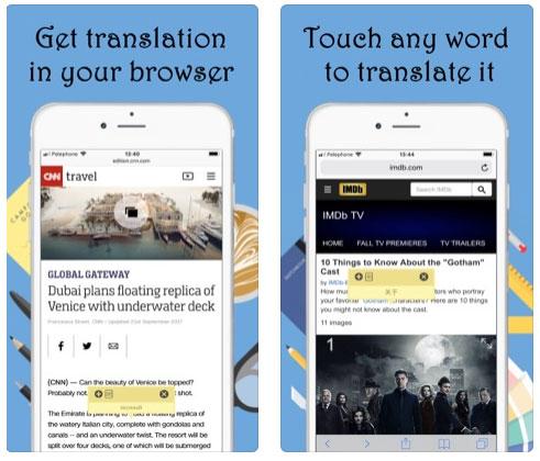 أداة Touch & Translate للترجمة داخل متصفح سفاري
