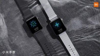 Photo of ساعة شاومي الذكية الجديدة ستكون نسخة من ساعة ابل الذكية !