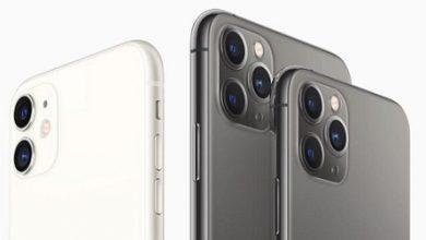 Photo of تقرير – تحديث iOS 13.1.3 يثير مشكلة خطيرة على هواتف ايفون 11 الجديدة!