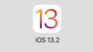 إطلاق تحديث iOS 13.2 رسمياً - مميزات جديدة وإصلاحات عديدة!
