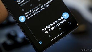 صورة تحديث Lights Out الليلي على تويتر يبدأ في الوصول إلى كافة المستخدمين!