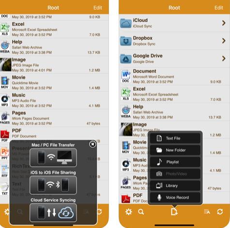 تطبيق AirDisk Pro لإدارة ونقل ملفاتك