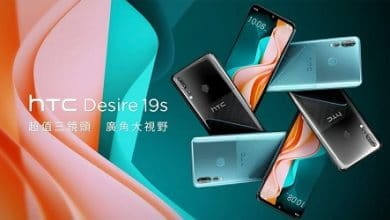 Photo of الكشف رسمياً عن HTC Desire 19s بسعر 195 دولار وهذه المواصفات