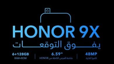 Photo of إطلاق هاتف Honor 9X في الأسواق السعودية بسعر 1000 ريال