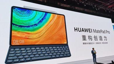 صورة رسميًا – هواوي تعلن عن MatePad Pro، أول تابلت مع تقنية الشحن العكسي