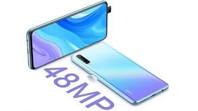 Photo of الكشف عن مواصفات Huawei Y9s على الموقع الرسمي للشركة