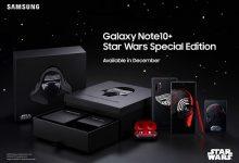 Photo of سامسونج ستطلق نسخة Star Wars من جالكسي نوت 10+ الشهر القادم