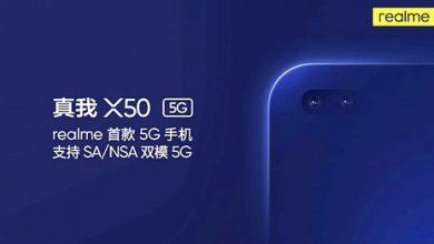صورة تسريب المواصفات الكاملة لهواتف ريملي X50 و X50 Lite الداعمان للـ5G