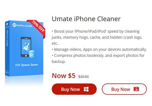 برنامج Umate iPhone Cleaner