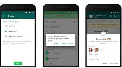 Photo of واتساب يحصل على تحديث جديد للتحكم في الخصوصية وإدارة المجموعات