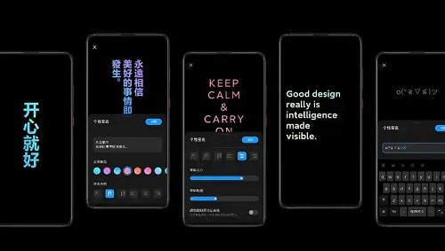 MIUI 12 Dark Mode for System-Wide