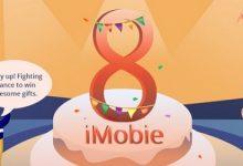 Photo of خصومات كبيرة وهدايا قيمة بمناسبة الذكري السنوية الثامنة لشركة iMobie