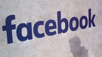 Photo of خدمة Facebook Pay – كل شيء عن خدمة فيسبوك الجديدة للدفع الإلكتروني وإرسال الأموال!
