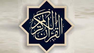 صورة تعرفوا على أفضل تطبيق لقراءة القرآن الكريم لأجهزة ابل – مجاني وبدون إعلانات!