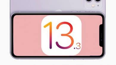 Photo of تحديث iOS 13.3 المرتقب – تعرف على خاصية حدود التواصل الجديدة!