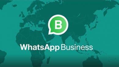 Photo of تطبيق واتس اب بيزنيس يطلق ميزة هامة لأصحاب المتاجر والأعمال