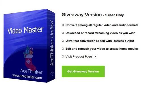 نسخة مجانية من برنامجVideo Master