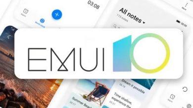 Photo of مزايا خفية في واجهة EMUI 10 في هواتف هواوي – تعرّف عليها!
