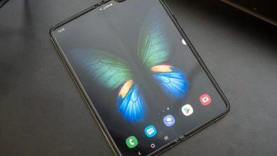 Photo of جالكسي فولد 2 قد يكون أول هاتف قابل للطي مع شاشة زجاجية