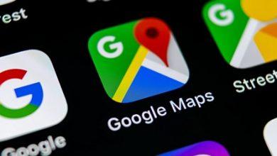 Photo of تطبيق خرائط جوجل للايفون والايباد يحصل على ميزة الوضع الخفي – تعرف عليها!