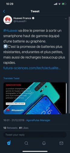 هاتف Huawei P40 برو