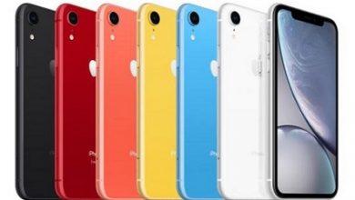 صورة بيع ملايين هواتف الايفون المعيوبة – التحقيق في أكبر قضية نصب في تاريخ الايفون!