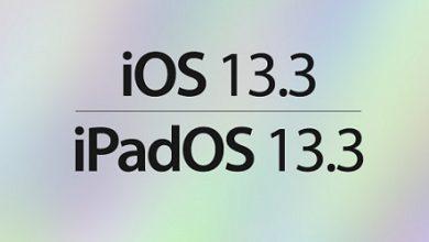 Photo of ابل تطلق تحديث iOS 13.3 و iPadOS 13.3 رسمياً – أبرز التغييرات الجديدة!