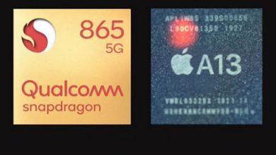 صورة لأول مرة – معالج Snapdragon 865 من كوالكم يتفوق على معالج ابل A13