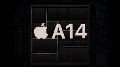 Photo of تقرير – معالج A14 في هواتف ايفون 12 قد يكون أول معالج بتقنية معالجة 5 نانومتر!