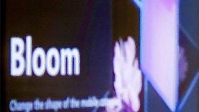 Photo of هاتف سامسونج جالكسي القابل للطي القادم سيحمل الاسم Galaxy Bloom!