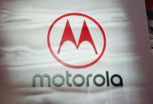 Photo of موتورولا ستطلق هاتف رائد بمواصفات ممتازة ليكون الأول لها منذ ثلاث سنوات!