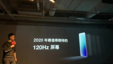 Photo of ون بلس تعلن عن شاشة 120Hz من نوع OLED وبدقة 2K!