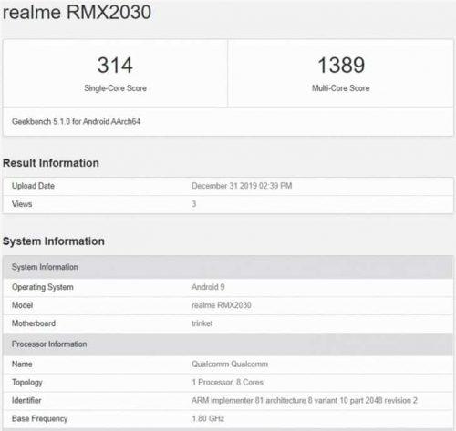 مواصفات Realme 5I