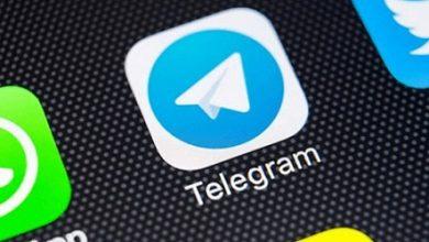 صورة تطبيق تليجرام – تحديث خاص ومميزات جديدة متعددة بمناسبة العام الجديد!