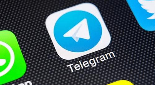 تطبيق تليجرام - تحديث خاص ومميزات جديدة متعددة بمناسبة العام الجديد!